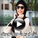تركيب الصور ودمجها مع الاغانى وصنع فيديو by nadnouda