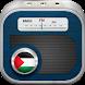Radio Palestina Free by Free Radio