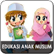 Edukasi Video Anak Muslim