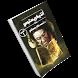 رواية أنتيخريستوس -بدون انترنت by dev books