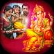 Ganesh DP Maker-Ganesh Chaturthi Photo Frame 2017 by Photo Video Art