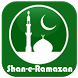 Shan-e-Ramzan by SAM Apps