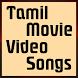 Tamil Movie Video Songs