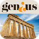 Quiz History of Greece Lite by EMSE PUBLISHING