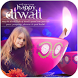 Diwali Photo Frame : Effect & Editor 2017 by Top Paradise Apps