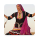 Rajasthani Best Song Videos