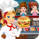 Cooking Burger Chef - Kitchen Game ???? by Volcano Gaming Studio