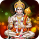 Hanuman Chalisa 2017 by Tapovaninfo