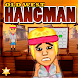 Old West HANGMAN by LittleBoyDesign