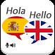 Spanish English Translator by Appbodia