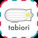旅のしおり -tabiori- 旅行のスケジュール共有 by eye-putti