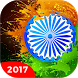 Indian Browser by Puzzle Adventure Game