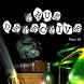 True Detective 3 by Touchit Development
