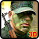 IGI Commando: War Mission 2016 by Sharma Games Studio