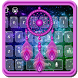 Dream Catcher Keyboard Theme by Keyboard Theme Factory