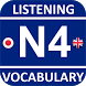 JRadio JLPT N4 Vocabulary by Nahu Studio
