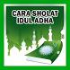 CARA SHOLAT IDUL ADHA by JBD Kudus Studio