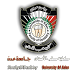 كلية طب الأسنان - جامعة عدن by Eng Ahmed Alsaiaad
