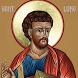 St. Luke Catholic Church by Web4u Corporation - Michael Tigue