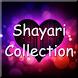 +1000 Hindi SMS Shayri by AppsByMickey