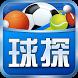 球探体育-即时足球比分直播
