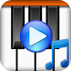 Piano songs to relax by Desenvemax