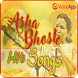 Asha Bhosle Hit Songs by VoiceApps