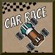 Car Race Turbo Speed On Desert by Carlo Lollo
