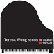 Teresa Wong School of Music by Gravitas Limited