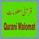 Qurani Malomat by Shaila