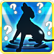 Dog Breed Animal Quiz Game by Bitron Games