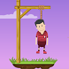 Gibbet, The Archery by Cadev Games Action