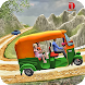 Mountain Auto Tuk Tuk Rickshaw - free games by Door to apps