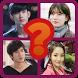 Угадай корейского актера - актрису by Som corp