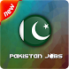Pakistan Jobs by Appsendroid