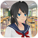 High School Simulator 2017 by KUMA GAMES