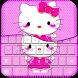 Kitty Keyboard by Mega Lab Studio
