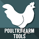 Poultry Farm Tools by O.M.G productions