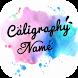 Calligraphy Name Art