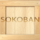Sokoban Free by Aked Hindi