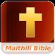 Maithili Bible (Audio) by LuongOolong
