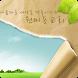 원미동교회 by holytech