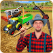 Virtual Farmer Tractor: Modern Farm Animals Game by MobilMinds Apps