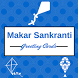 Makar Sankranti Greeting Cards by Thobonji Apps Developer