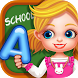 Summer Kids - School Holiday by Sky Castle Apps Inc