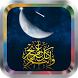 Sourate Yassine MP3 by Holy Islamic Apps