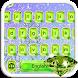Green Diamond Keyboard Theme by Theme Lovely