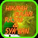 Amalan Bulan Rajab & Sya'ban by ImamStudio