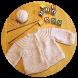 Crochet Baby Sweater Ideas by Banikox