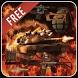 War sounds - Battle sounds by Technology Play